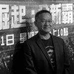 Sheng Chang Chiang